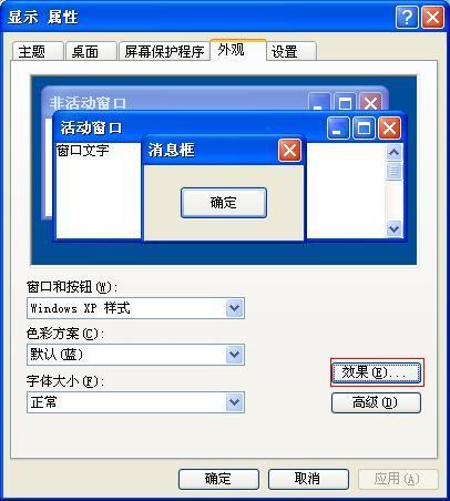 电脑桌面图标变大了怎么让他变小_白雪山博客